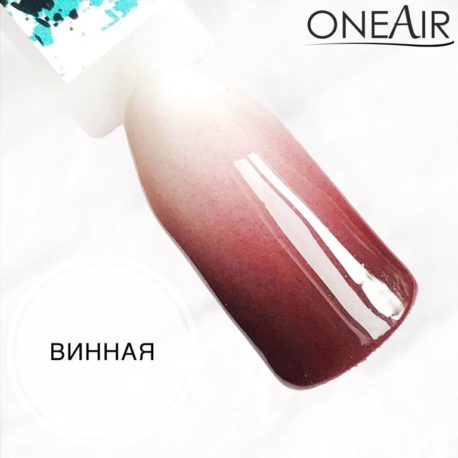 Краска OneAir Professional для аэрографии на ногтях Винная, 10мл