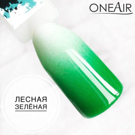 Краска OneAir Professional для аэрографии на ногтях Лесная Зеленая, 10мл