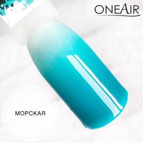 Краска OneAir Professional для аэрографии на ногтях Морская, 10мл