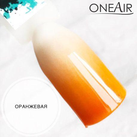 Краска OneAir Professional для аэрографии на ногтях Оранжевая, 10мл