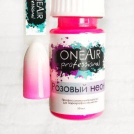 Краска для Аэрографа One Air Professional Розовый Неон, 10 мл