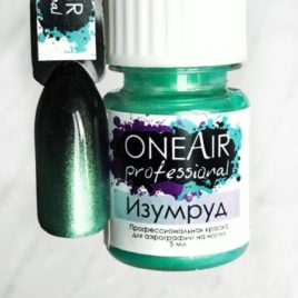 Перламутровая краска OneAir Professional для аэрографии на ногтях Изумруд, 5мл