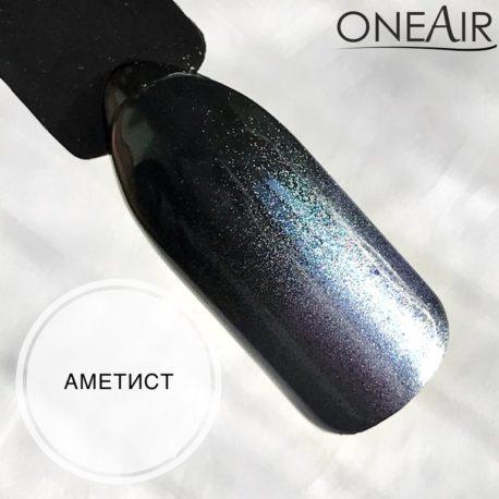Перламутровая краска  OneAir Professional для аэрографии на ногтях Аметист , 5мл