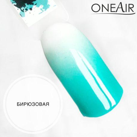 Краска для Аэрографа One Air Professional Бирюзовая, 10 мл
