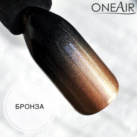 Перламутровая краска  OneAir Professional для аэрографии на ногтях Бронза, 5мл