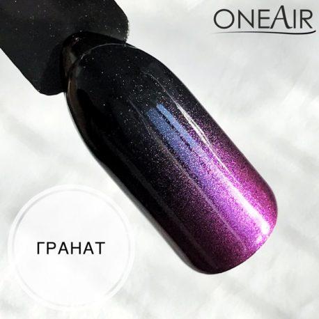 Перламутровая краска  OneAir Professional для аэрографии на ногтях Гранат, 5мл
