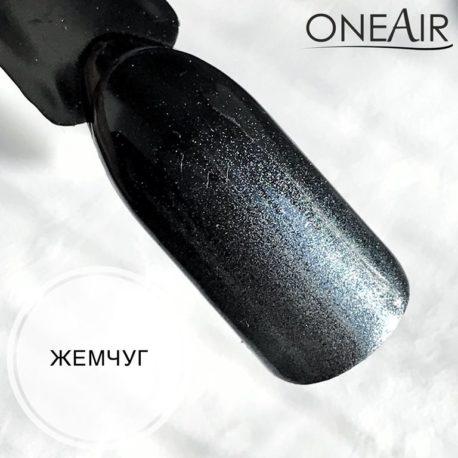 Перламутровая краска  OneAir Professional для аэрографии на ногтях Жемчуг, 5мл