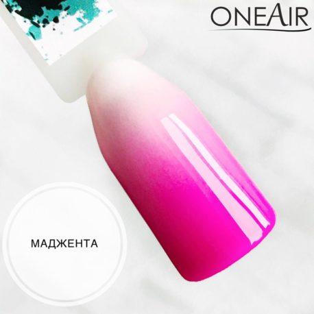 Краска для Аэрографа One Air Professional Маджента, 10 мл