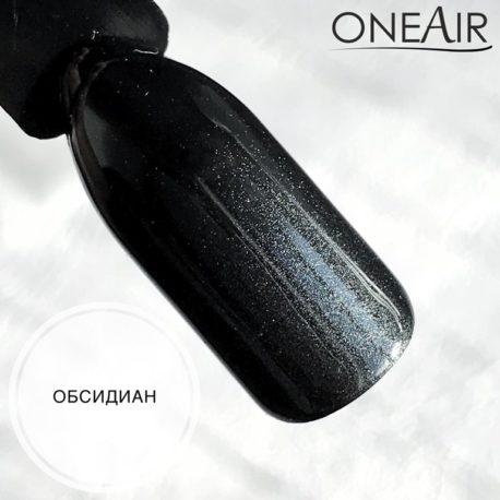Перламутровая краска  OneAir Professional для аэрографии на ногтях Обсидиан, 5мл