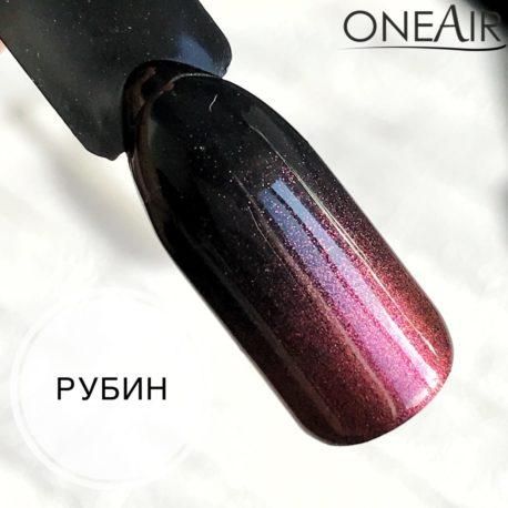 Перламутровая краска  OneAir Professional для аэрографии на ногтях Рубин, 5мл