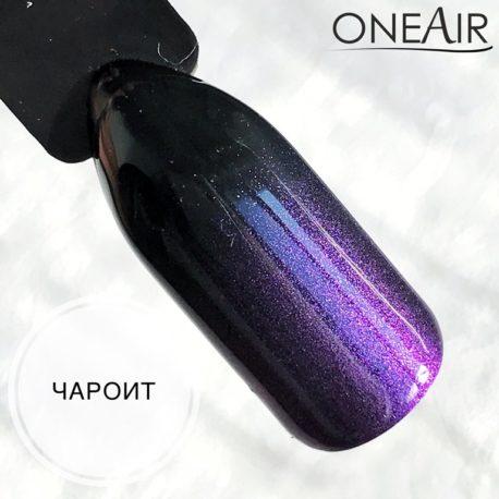 Перламутровая краска  OneAir Professional для аэрографии на ногтях Чароит, 5мл