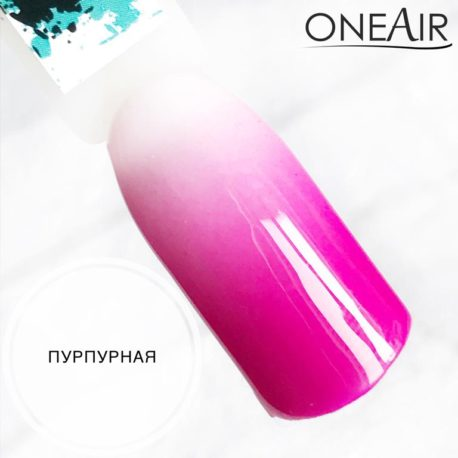Краска для аэрографии на ногтях Пурпурная, 10 мл