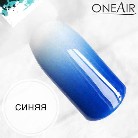 Краска OneAir Professional для аэрографии на ногтях Синяя, 10мл