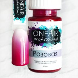 Краска OneAir Professional для аэрографии на ногтях Розовая, 10мл