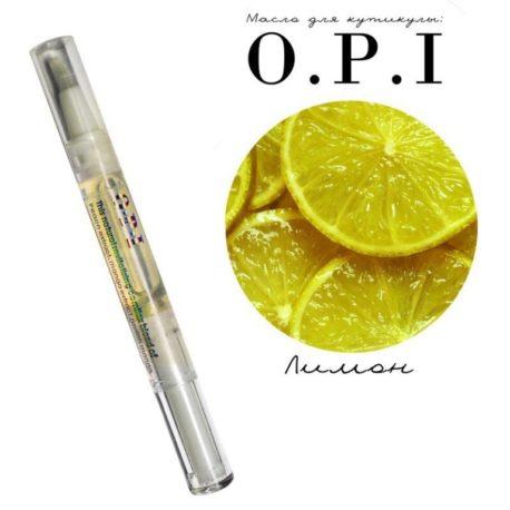 Масло для кутикулы (лимон) OРІ, 5мл