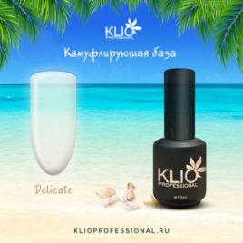 Klio Professional, Камуфлирующая база Delicate