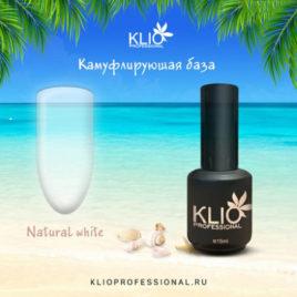 Параметры файла Klio-Professional-Камуфлирующая-база-Natural-white-salontool.ru