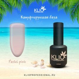 Klio Professional, Камуфлирующая база Pastel pink