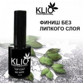 Klio-Professional-Топ-без-липкого-слоя-12-мл-salontool.ru