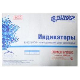 Индикаторы стерилизации химические одноразовые Стериконт-В 180/60-2, 1000 тестов+журнал
