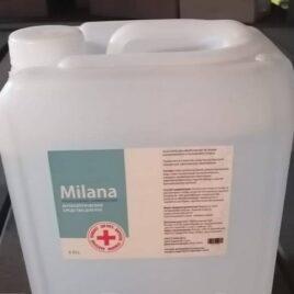 Дезинфицирующее средство Milana, Спирт 71%, 5л