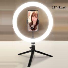 Лампа кольцевая RL-12 USB настольная 31см
