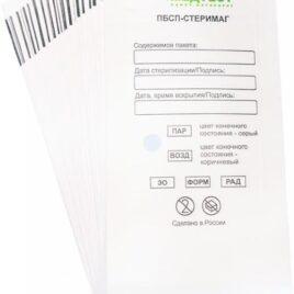 Крафт-пакеты для стерилизации с индикатором белые 75х150мм, 100шт на Salontoolru