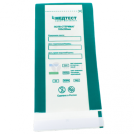 Крафт-пакеты для стерилизации с индикатором, комбинированные, МедТест 100х200мм, 100шт на Salontool.ru